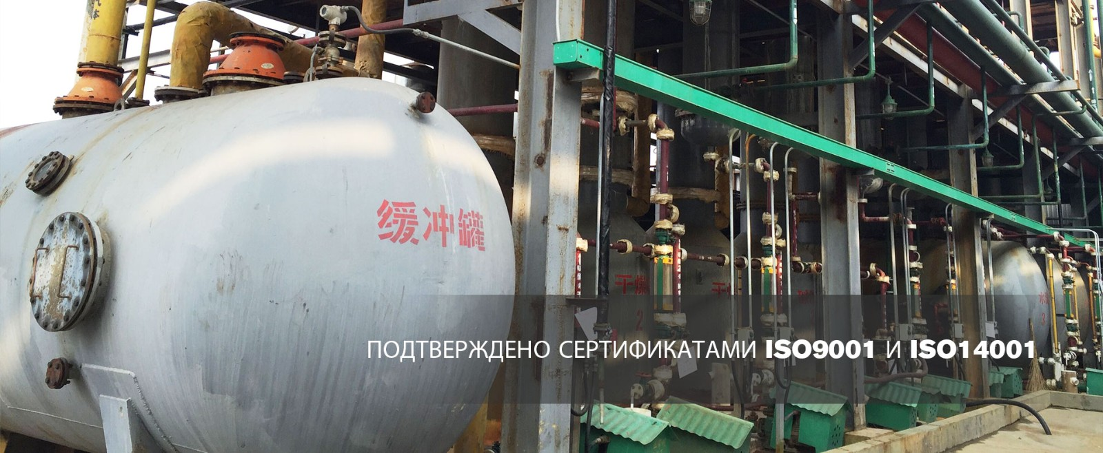 Цзинань Qinmu Fine Chemical Co., Ltd.