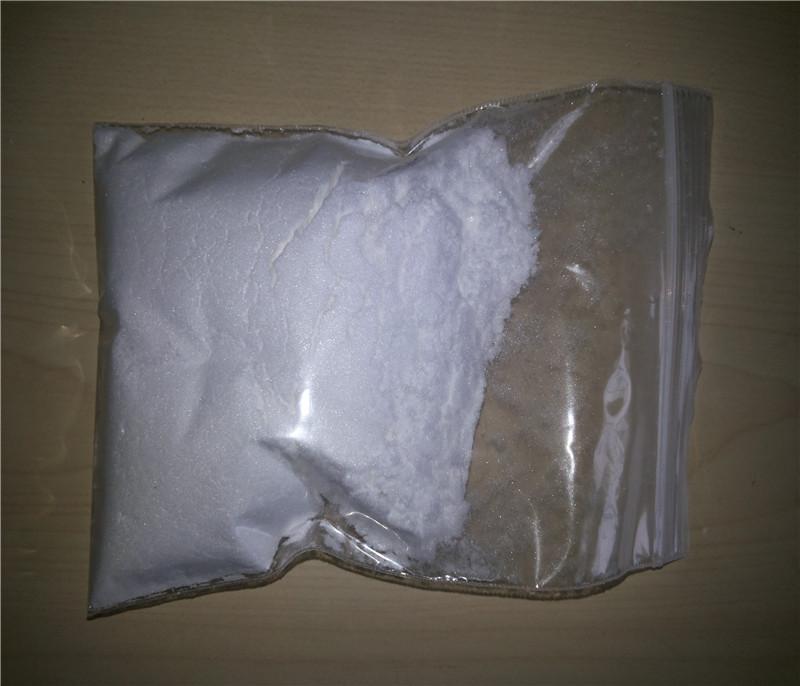 5-alpha-Androst-16-en-3-alpha-ol (Androstenol) CAS: 1153-51-1
