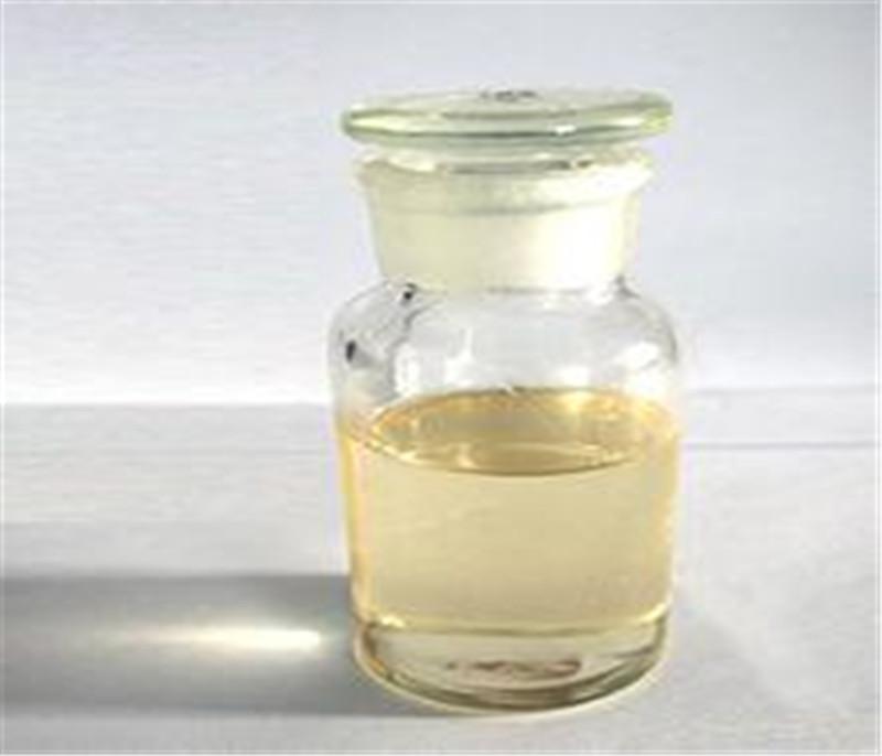 1-Bromo-3,5-dimethyladamantane CAS: 941-37-7